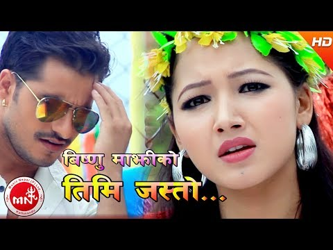New Nepali Lok Dohori Video Jukebox 2017/2074 || Bishnu Majhi || Bhawana Music Solution