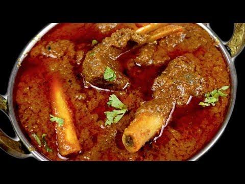 शादी जैसा मटन कोरमा रेसिपी - EID SPECIAL RECIPE |Mughali Mutton Curry | Mutton Recipe | Mutton Korma