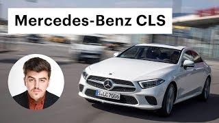 Самый спорный Мерседес. Обзор и тест-драйв Mercedes CLS 2018