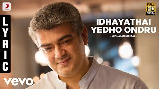 Yennai Arindhaal - Idhayathai Yedho Ondru Lyric | Ajith Kumar, Trisha, Anushka