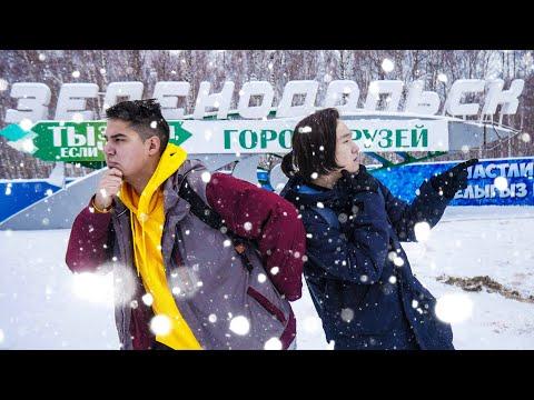 Галопом по Районам - Зеленодольск