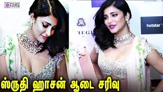 Shruthi Hassan Dress Slips In Public | Shruti Haasan Adjusting her Dress  | Wardrobe Malfunction