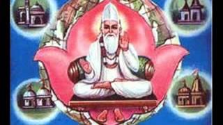 Bairan Neend Kaha Se Aaye Kabir Bhajan