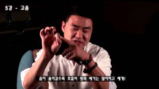 Download lagu 오카리나 교육 5강 - 고음