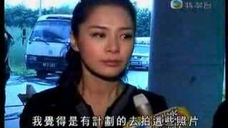 Download Video Gillian Chung Interview About Nude Pictures Taken MP3 3GP MP4