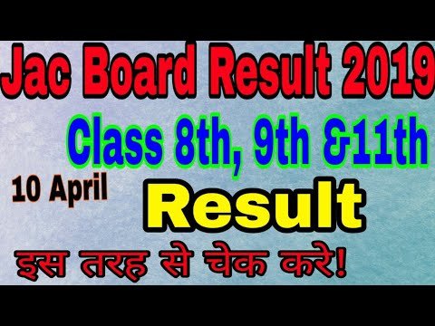 jharkhand board result 2019  jac board result kaise check