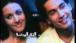 hindi af somali ishq vishk full movie