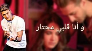 Mok Saib - Kahlet Laayoune (كلمات - lyrics)