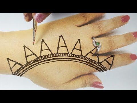 A अक्षर से मेहँदी बनाना सीखे - तीज त्यौहार शादी पे बनाये इस ट्रिक से मेहँदी -Stylish A Letter Mehndi