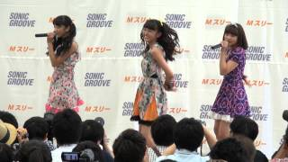 Mスリー ☆ 初披露 Hey! Honey 2014.07.05 たまプラ 1400