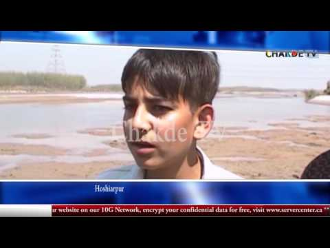 Hoshiarpur: Three youths feared drowned in Beas river