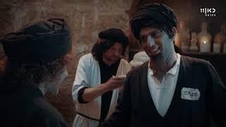 היהודים באים | עונה 3 - הילל ושמאי