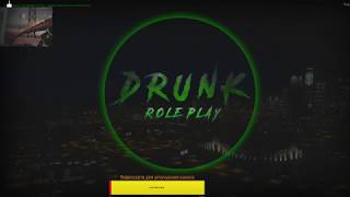 Drunk RP (устраиваем друга)