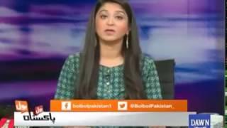 بول بول پاکستان، اپریل 27