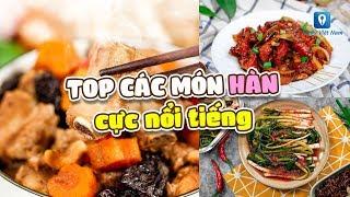 TOP CÁC MÓN HÀN cực nổi tiếng được lòng các tín đồ ẩm thực | Feedy VN