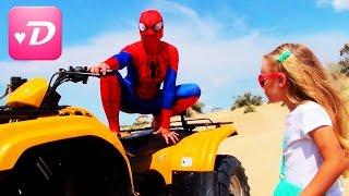 #3 SPIDERMEN ЧЕЛОВЕК ПАУК квадроцикл ИГРЫ ДЛЯ ДЕТЕЙ МАШИНКИ ВИДЕО ДЛЯ ДЕТЕЙ Superhero(Супергерои в реальной жизни. Путешествия Spidermen и Lucky Dasha в новой серии Даша отправилась кататься на детских..., 2016-08-27T08:22:08.000Z)