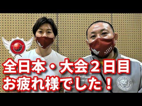 【撮って出し】SJJJF全日本・大会2日目、お疲れ様でした!【ブラジリアン柔術】