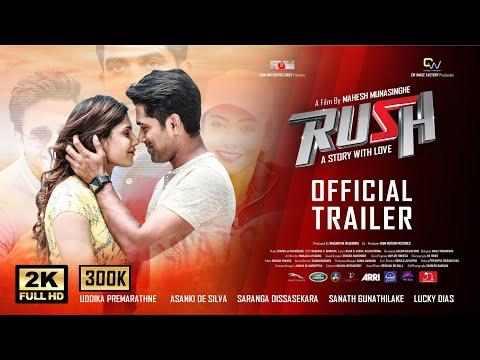 RUSH Official Trailer HD | Uddika Premarathne | Asanki De Silva | Saranga Dissasekara | 3rd October
