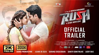 RUSH Official Trailer HD | Uddika Premarathne | Asanki De Silva | Saranga Dissasekara |  Now Showing