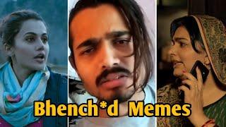 Bhenchod Memes | Bollywood Memes | The meme Boy | Funny meme Mashup