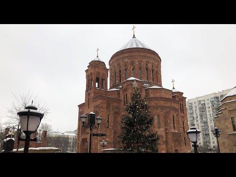 Армянская Апостольская церковь на Олимпийском проспекте. Рождество 2021!