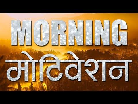 KickStart Daily Motivation #1 By Abby Viral | Morning Hindi Motivational Quotes