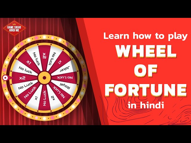 How To Play Wheel Of Fortune Casino Game In Hindi | Step By Step Complete Guide