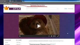 Приключения Паддингтона 2 СМОТРЕТЬ ПОЛНУЮ ВЕРСИЮ ФИЛЬМА 2017