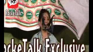 Raaz e Muhabbat Khaas Sher by Dr Nuzhat Anjum Latest Azamgarh Mushaira 2014
