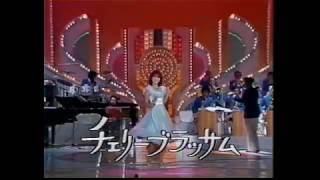 昭和56年(1981)
