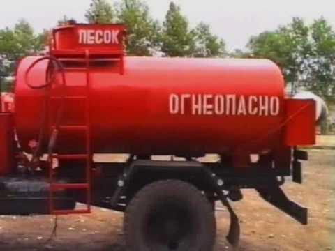 видео: Автомобильные перевозки опасных грузов (2 и 3 классов)