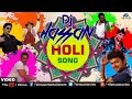Download DJ HASSAN HOLI SONG 2017 | Indian Bass Song | Latest Holi Song 2017 MP3 song and Music Video