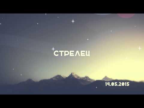 Телекомпания ВЕТТА