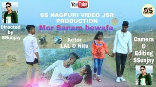 NEW NAGPURI VIDEO SONG2018//Are bhul na jabe re pehla mor pyar ke // directed by ssunjay