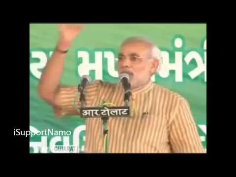 Narendra Modi's Open Challenge to CBI on Terrorist Ishrat Jahan Encounter Case !!