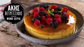 Japanese Cheesecake | Kitchen Lab by Akis Petretzikis