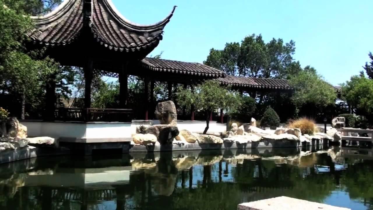 Il-Gnien Tas-Serenita ( Chinese