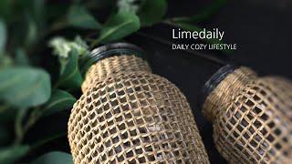 [라임데일리] 라탄 유리 화병 꽃병 화기 인테리어 빌라…