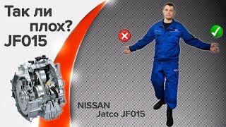 Так ли плох вариатор JF015E?! Сравнение вариаторов! Самый не надежный вариатор во все вселенной!