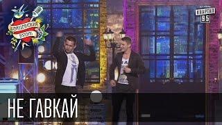 Бойцовский клуб 7 сезон выпуск 1й от 2-го сентября 2013г - Не гавкай г.  Мариуполь