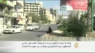 استمرار المظاهرات بالسويداء بعد اغتيال الشيـخ وحيد البلعوس