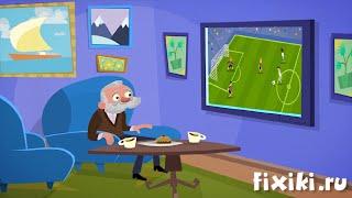 Фиксики - История вещей - Телевизор   Образовательные мультики для детей