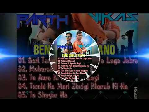 Tera Gam Agar Na Hota (Nagpuri) Dj Vikas And Dj Parth Anaval