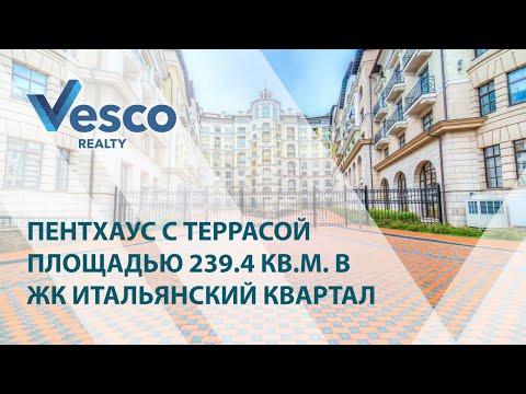 Обзор квартиры: ЦАО, метро Новослободская, Фадеева, 4А | 62868