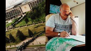 Прямо из дворца! Срочно – Эвакуация Лукашенко, он бежит. Уже началось – это не остановить