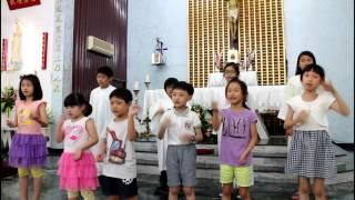 天主教高雄法蒂瑪聖母堂主日學母親節獻唱