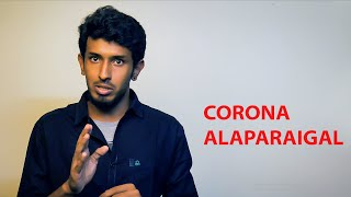 Corona Alaparaigal #NAKKALITES