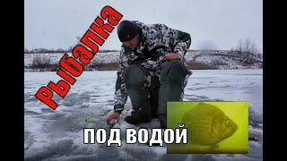 Зимняя рыбалка 2020 и подводные съемки