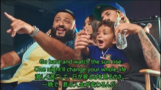 洋楽 和訳 DJ Khaled No Brainer ft. Justin Bieber, Chance the Rapper, Quavo