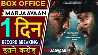 Marjaawaan Movie Review, Story & Box Office Collection 2019 | Edited & Re-Uploaded